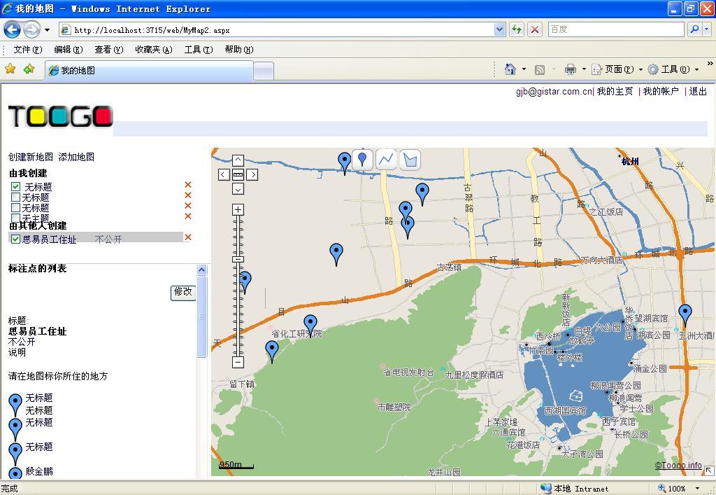 在线地图经纬度